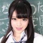 おとは 新宿NO.1学園系デリヘル君を舐めたくて学園 - 新宿・歌舞伎町風俗