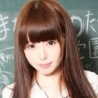 ふみの※那月○い 新宿NO.1学園系デリヘル君を舐めたくて学園 - 新宿・歌舞伎町風俗