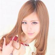 あいか|新宿NO.1学園系デリヘル君を舐めたくて学園 - 新宿・歌舞伎町風俗