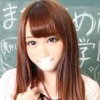 ちな 新宿NO.1学園系デリヘル君を舐めたくて学園 - 新宿・歌舞伎町風俗