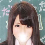 いちご|新宿NO.1学園系デリヘル君を舐めたくて学園 - 新宿・歌舞伎町風俗