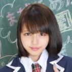 ありえる|新宿NO.1学園系デリヘル君を舐めたくて学園 - 新宿・歌舞伎町風俗