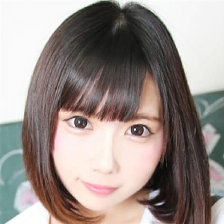 くるみ 新宿NO.1学園系デリヘル君を舐めたくて学園 - 新宿・歌舞伎町風俗