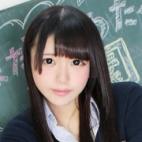 あの|新宿NO.1学園系デリヘル君を舐めたくて学園 - 新宿・歌舞伎町風俗