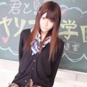 しおな|新宿NO.1学園系デリヘル君を舐めたくて学園 - 新宿・歌舞伎町風俗