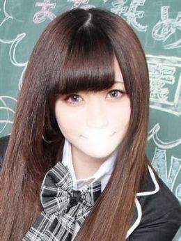 てぃあ   新宿No.1学園系デリヘル 君を舐めたくて学園 - 新宿・歌舞伎町風俗