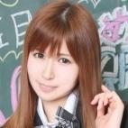 のあ|新宿NO.1学園系デリヘル君を舐めたくて学園 - 新宿・歌舞伎町風俗