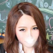 ぽよ|新宿NO.1学園系デリヘル君を舐めたくて学園 - 新宿・歌舞伎町風俗