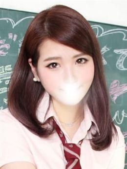 まゆり   新宿No.1学園系デリヘル 君を舐めたくて学園 - 新宿・歌舞伎町風俗