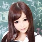 めろん※水城唯|新宿NO.1学園系デリヘル君を舐めたくて学園 - 新宿・歌舞伎町風俗