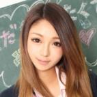 りり|新宿NO.1学園系デリヘル君を舐めたくて学園 - 新宿・歌舞伎町風俗