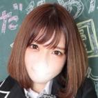 りんか|新宿NO.1学園系デリヘル君を舐めたくて学園 - 新宿・歌舞伎町風俗