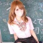 ジュエル|新宿NO.1学園系デリヘル君を舐めたくて学園 - 新宿・歌舞伎町風俗