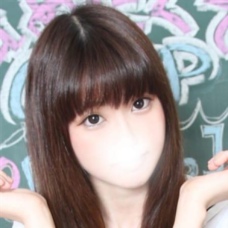 ゆかり 新宿NO.1学園系デリヘル君を舐めたくて学園 - 新宿・歌舞伎町風俗