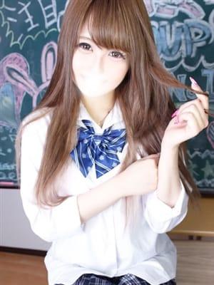 もあ(新宿No.1学園系デリヘル 君を舐めたくて学園)のプロフ写真4枚目