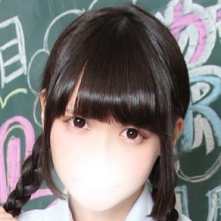 ゆうき 新宿NO.1学園系デリヘル君を舐めたくて学園 - 新宿・歌舞伎町風俗