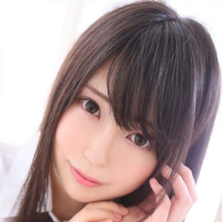 恋のときめき 新宿NO.1学園系デリヘル君を舐めたくて学園 - 新宿・歌舞伎町風俗