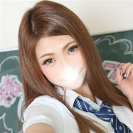 ジェシカ 新宿NO.1学園系デリヘル君を舐めたくて学園 - 新宿・歌舞伎町風俗
