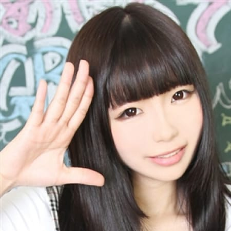 しずく 新宿NO.1学園系デリヘル君を舐めたくて学園 - 新宿・歌舞伎町風俗