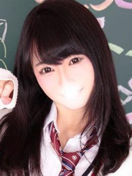 かさね | 新宿No.1学園系デリヘル 君を舐めたくて学園 - 新宿・歌舞伎町風俗