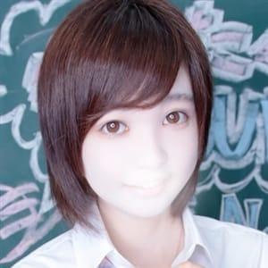アロエ | 新宿No.1学園系デリヘル 君を舐めたくて学園 - 新宿・歌舞伎町風俗