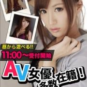 「☆超!新規割!☆」02/09(土) 13:02 | CLUB虎の穴 新宿店のお得なニュース