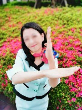ハタケヤマ|東京★出張マッサージ委員会で評判の女の子