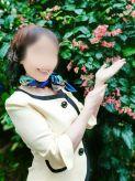 ミキヤ|東京★出張マッサージ委員会でおすすめの女の子