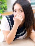もな|Email東京でおすすめの女の子