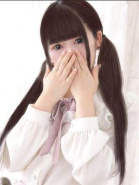 らんぜ|Email東京で評判の女の子