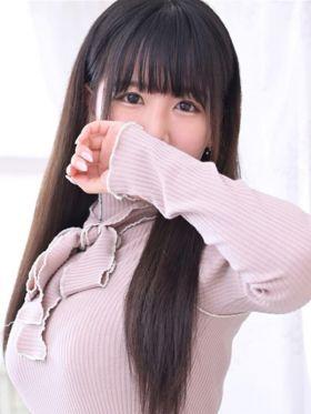 りか|新宿・歌舞伎町風俗で今すぐ遊べる女の子