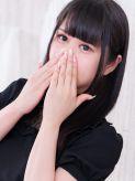 しおん|Email東京でおすすめの女の子