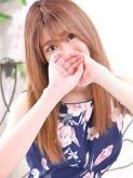 ゆき|Email東京でおすすめの女の子