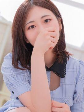 かすみ|Email東京で評判の女の子