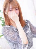 みなみ|Email東京でおすすめの女の子