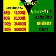 「~新たなる出逢い~」12/10(月) 12:56 | Email東京のお得なニュース