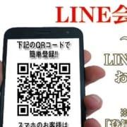 「LINE会員様募集中」02/20(水) 23:01 | Email東京のお得なニュース