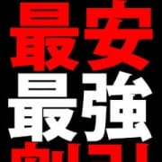 「60分コース 8,000円→7,000円」08/23(金) 21:19 | ぽちゃっこメイド隊のお得なニュース