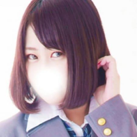 ねる【 激レア美少女】 | ボディートーク(新宿・歌舞伎町)