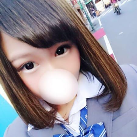 ちさと【激レア美少女】 | ボディートーク(新宿・歌舞伎町)