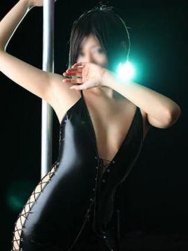 Hal|新宿M性感フェチ倶楽部 タントラで評判の女の子
