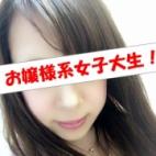 藤本 咲|アットレディ - 新橋・汐留風俗