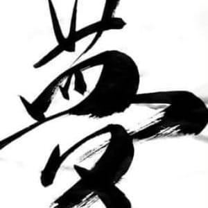 特設、芸能専門コース!|アットレディー - 新橋・汐留派遣型風俗
