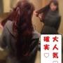 アットレディ - 銀座・新橋・汐留風俗