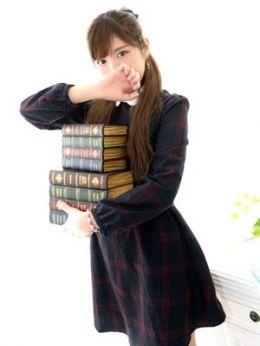 長浜ハルヒ | 乙女組チーム研究生~おぱんちゅリフレ少女隊 - 新宿・歌舞伎町風俗