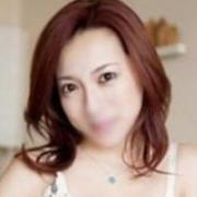 人妻ヴァンクリーフのクーポン写真