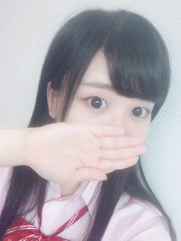のぞみ | 美少女制服学園CLASSMATE (クラスメイト) - 品川風俗