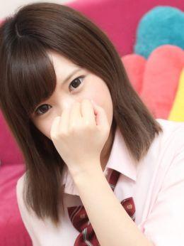 めぐ | 美少女制服学園CLASSMATE (クラスメイト) - 品川風俗
