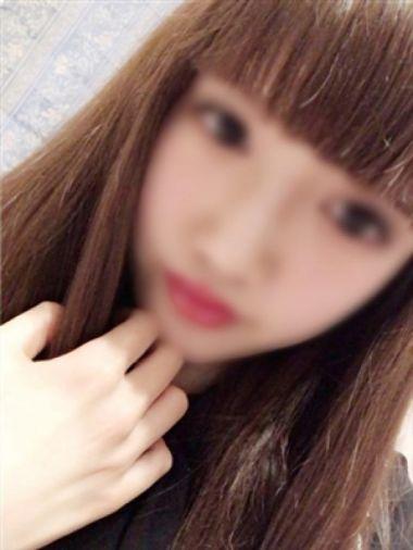 める 蒲田桃色クリスタル - 蒲田風俗