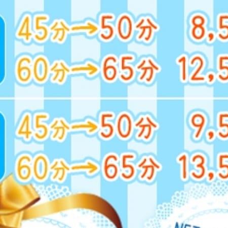 「出勤1番を狙え♪スタート割」10/24(火) 09:09   蒲田桃色クリスタルのお得なニュース